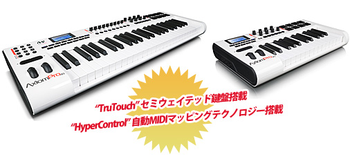 m-audio_axiompro2