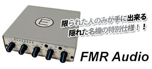 fmr1773e