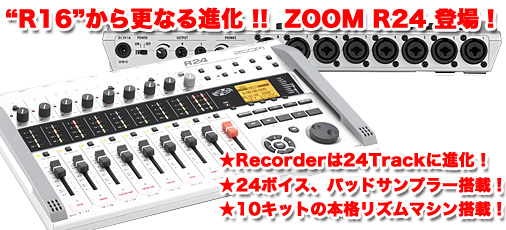 zoom_r24