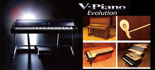 v-piano-evo