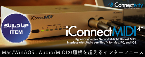 iConnectivity iConnect MIDI 4+