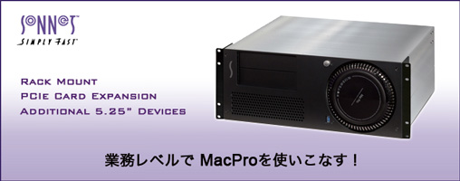 SONNET TECHNOLOGY xMac Pro Server