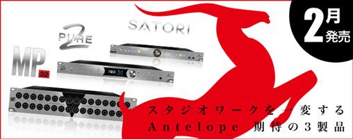 150204_miroc_top_antelope_508