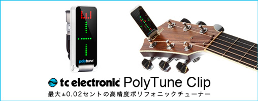 150618_tcelectronic_508