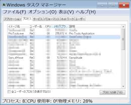 150825_Samplitude_Pro_X2_2