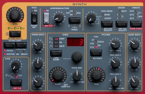 NS2EX-SynthSection