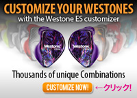es_customizer_banner