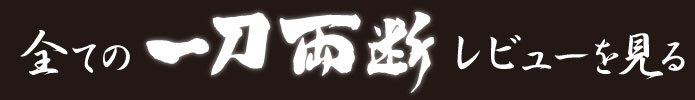 tobisawa_page