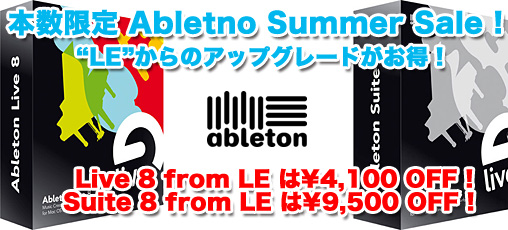 ableton summer sale le lite live suite 8 rock on. Black Bedroom Furniture Sets. Home Design Ideas