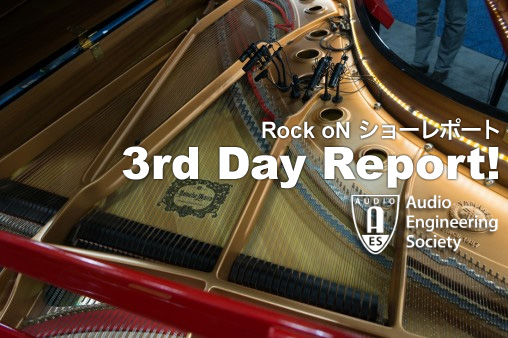 Rock oN AES 2012 ショーレポート