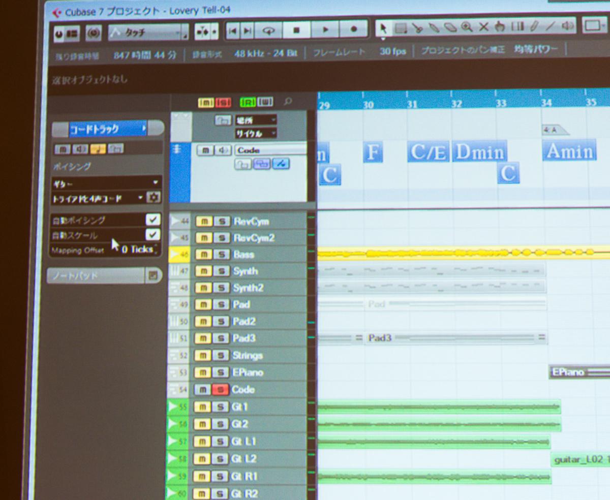 Inter BEE 2012:これがSteinberg Cubase7 の新機能だ!全く新しいコード ...