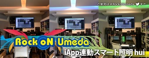 150119_umeda_508