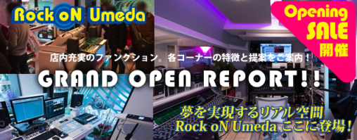 20150117_umeda_top