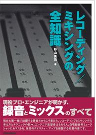 recording_books