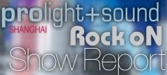 prolight_sound_title01