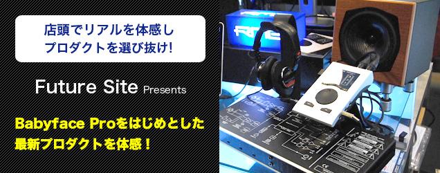 150917_speaker_corner_636_250