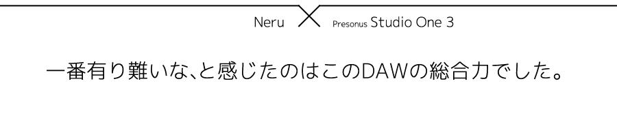 Neru_img_2