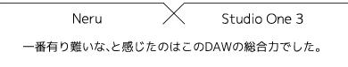 Neru_img_2_s