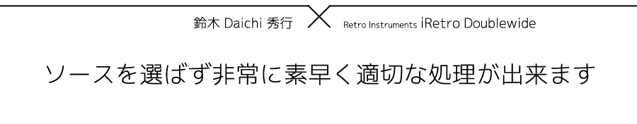 d_suzuki_img_2