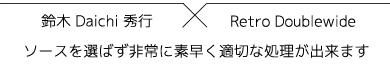 d_suzuki_img_2_s