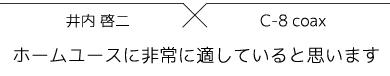 k_inai_img_2_s