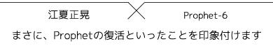 m_enatsu_img_2_s