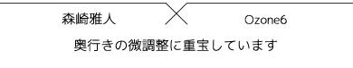 m_morisaki_img_2_s