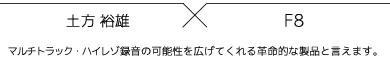 y_hijikata_img_2_s