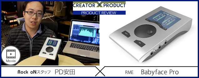 151011_rocxproduct_yasuda_636_250