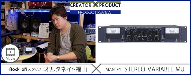 151014_rocxproduct_fukuyama_636_250