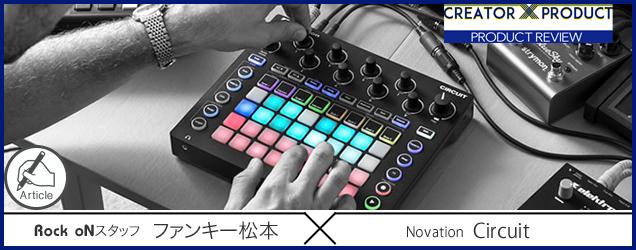 151021_rocxproduct_matsumoto_636_250