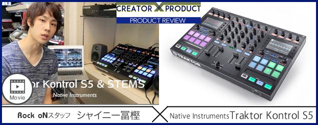 151028_rocxproduct_matsuyama_636_250