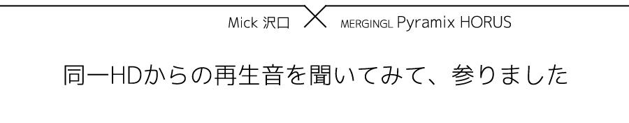 s_mick_img_2