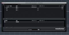MIDI SENDで使うTransformer