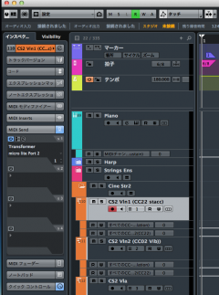 Cubase MIDI send