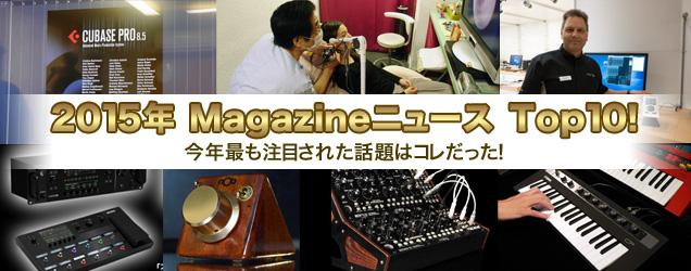151229_magazine_636_250