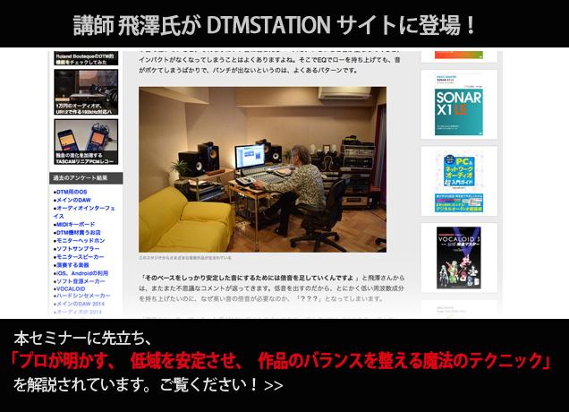 mim_mastering2015_06