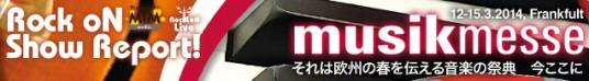 140310_miroc_top_musikmesse2014_636_88