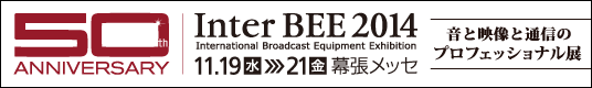 interbee2014offical