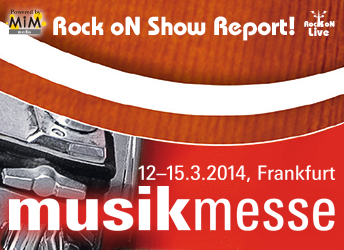 Musikmesse2014