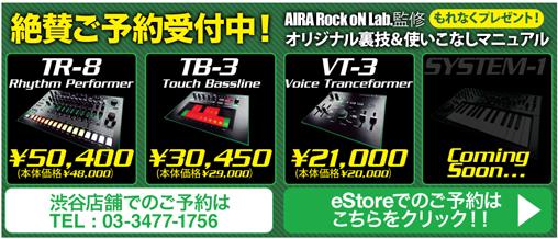 140228_aira_buy_508