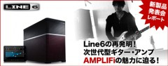 Musikmesse2014 Line6