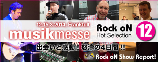 After Musikmesse 2014 Rock oN Hot Selection 12!