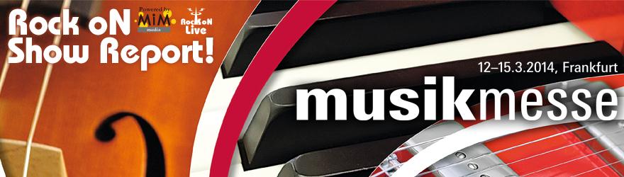 Musikmesse 2014 ! NAMM 2014 からの流れが欧州と交わり大河となる様をMiMが現地レポート!