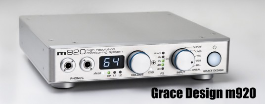 Musikmesse2014 Grace Design