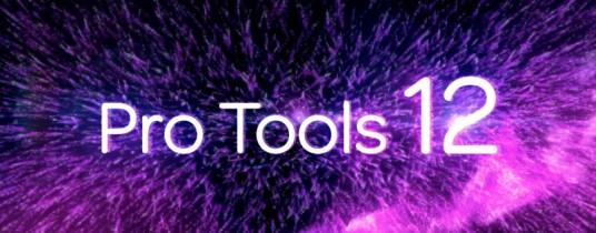 Pro Tools at NAB 2015