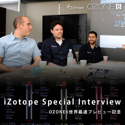 Musikmesse 2015 Day4 : iZotope