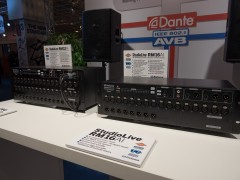 Musikmesse2015_Day1_A_137