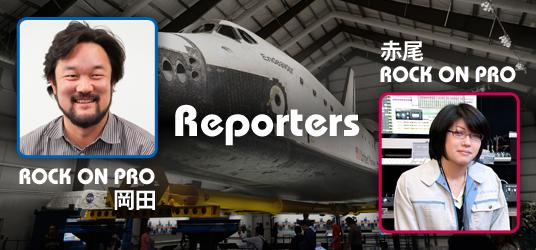 NAMM レポーター  ROCK ON PRO 岡田 赤尾